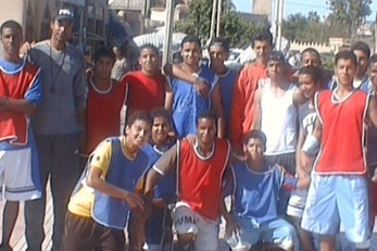 Nour basketball association